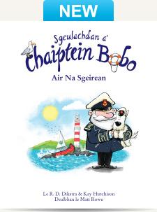 Sgeulachdan a' Chaiptein Bobo – Air na Sgeirean