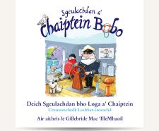 Sgeulachdan a' Chaiptein Bobo: Cruinneachadh Leabhar-èisteachd
